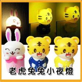 插電小夜燈LED 光控感應 嬰兒喂奶臥室床頭起夜光燈氛圍燈 【HH婦幼館】