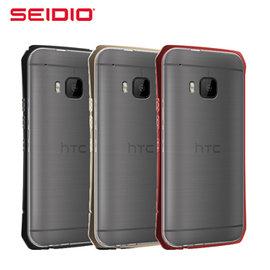 ~SEIDIO~ TETRA™ Pro 極簡金屬邊框雙層保護殼 for HTC One M