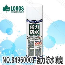 探險家露營帳篷㊣84960001日本品牌 LOGOS 強力防水噴劑-420ml 帳棚衣物背包防水噴劑