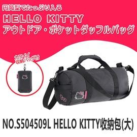 探險家露營帳篷㊣S504509L 日本品牌 LOGOS  HELLO KITTY收納包(大) 超輕購物手提袋 斜背包 腰包 臀包 單肩包 側背包