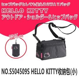 探險家露營帳篷㊣S504509S 日本品牌 LOGOS  HELLO KITTY收納包(小) 超輕購物手提袋 斜背包 腰包 臀包 單肩包 側背包