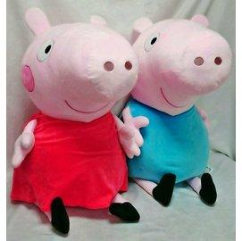 高30公分 Peppa Pig 佩佩豬粉紅豬 喬治豬娃娃玩偶抱枕 公仔 兒童 生日