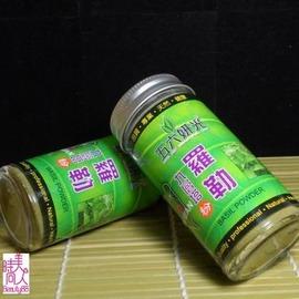 五六妍光羅勒粉^(九層塔^)^(25g裝x2瓶^) ^~保健食品級原物料,調味料界的下一個