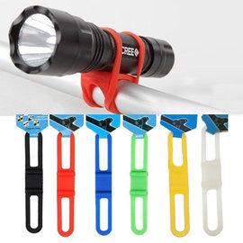 自行車/單車/腳踏車 高彈性矽膠 車頭燈/水壺 支架綁帶/紮帶/固定夾