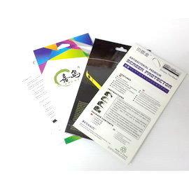 新竹市 華為 D199 / 榮耀7 / GX1S 手機螢幕保護膜/保護貼/三明治貼 (高清膜/亮面貼)