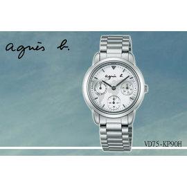 ~時間道~〔agnes b~錶〕世界地圖 腕錶^(小^) 白面三眼鐵^(VD75~KP90
