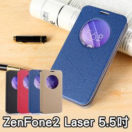 智能皮套 華碩 ZENFONE2 Laser 5.5吋 透視開窗 視窗 手機殼手機套軟殼保