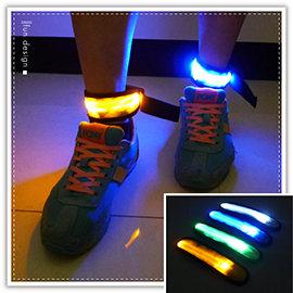 【Q禮品】A2632 LED鬆緊臂帶-橢圓/LED反光條綁帶/夜間反光條/反光手環/反光腳環/警示燈/自行車路跑活動/寵物發光項圈