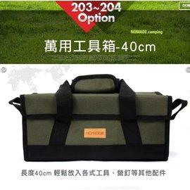 大林小草~【CS-046】營釘、營鎚 工具袋 裝備袋,內層防水 工具箱 銅錘 營釘袋