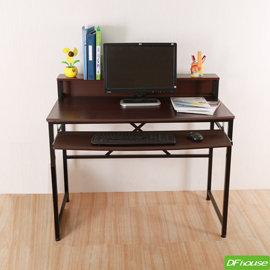 《DFhouse》新品上架*奧古斯特電腦桌*-辦公桌 電腦桌 書桌 會議桌 萬用桌 洽談桌