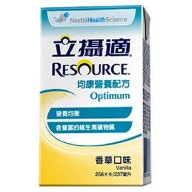 即期良品 雀巢立攝適均康營養配方 香草口味 24罐 箱◆德瑞健康家◆