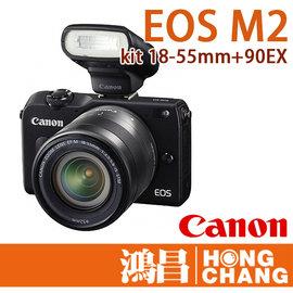 ~鴻昌~登錄送CP910 Canon EOS M2 單鏡組 閃燈 18~55mm 90EX