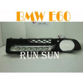 ~○RUN SUN 車燈 車材○~  BMW 寶馬 03 04 05 06 07 E60