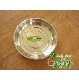 大林小草~【ST-2028】文樑 不鏽鋼餐盤/單個、盤子、湯盤、餐具-台灣製