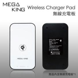 MEGA KING 無線充電板 Samsung NOTE 4 S6 S6 edge S6