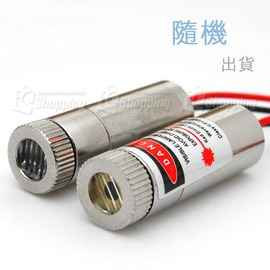 紅光可調雷射發射管 ~ 35mm^~12mm 激光發射管一字型 可調鐳射管一字型 鐳射元件