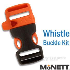 【美國 McNETT】萬用型背包口哨插扣.固定雙壓插扣具(Whistle Buckle Kit)背包扣/安全哨+安全帶固定扣 適osprey deuter 80520
