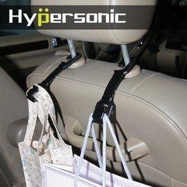^|史崔派^|汽車 ^| Hypersonic 頭枕座椅掛鉤^(HP2549^) 頭枕掛勾