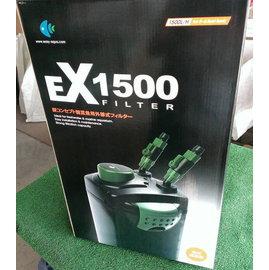 微笑的魚水族~ EASY~伊利~外置式圓桶過濾器 EX1500~附 濾材~方^(圓^)桶過