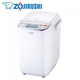 ZOJIRUSHI象印全自動製麵包機 BB-SSF10 **免運費**