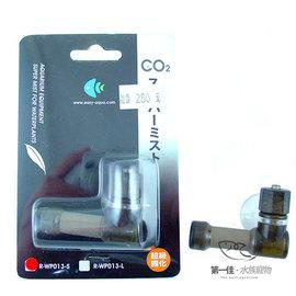 ^~第一佳水族寵物^~ 雅柏UP代理水世界 二氧化碳CO2.超級霧化器 細化器 ^~S型^