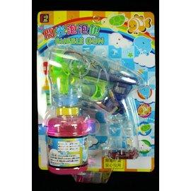 佳佳玩具 ~~~~~ 七彩 全自動 透明 閃光泡泡槍 連續式泡泡槍 炫光槍 LED 自動泡