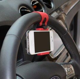 方向盤手機支架 汽車車載手機架 三星蘋果4S5SC紅米HTC車用手機座/支架  [CRM-00001]