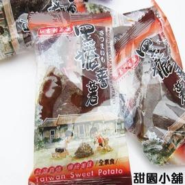 竹山弘吉利 蜜番薯 黑糖番薯 黑蕃薯 黃蕃薯 紅蕃薯 甜園小舖