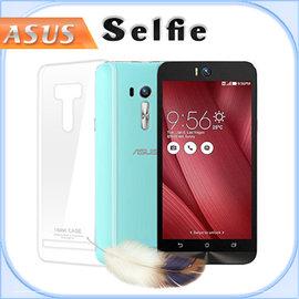 華碩 Asus Zenfone Selfie ZD551KL ● 超薄羽翼水晶殼 透明殼(耐磨版)