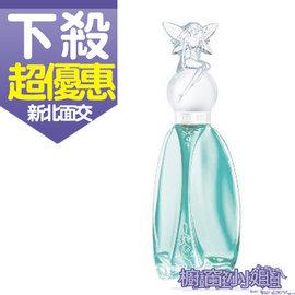 ~櫥窗小姐~Anna Sui Secret Wish安娜蘇許願精靈女性淡香水 迷你瓶 小香