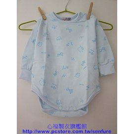 ~心福~S168 雙面棉長袖包屁衣 開肩釦  4號  2~3歲  || 100%天然棉 |