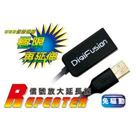 光華商場 鋐進 DigiFusion伽利略 ~ 15M USB2.0 信號延長 CBL~2