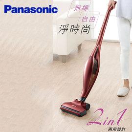 Panasonic國際牌 90W 2in1無線手持式吸塵器 MC-BU100JT **免運費**