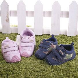 聖哥幼兒學步鞋(彈性避震底)(NS-3163)