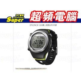 【全新附發票】Epson SF-310(G) 鐵人 路跑 GPS 手錶
