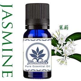 百翠氏茉莉精油Jasmine Essential Oil 擴香spa芳療按摩薰香 皂蠟燭唇