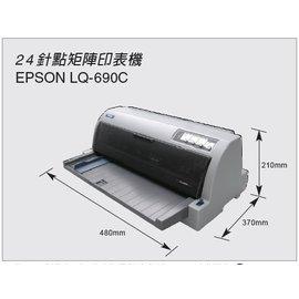 EPSON 點矩陣印表機 LQ~690C ^(付發票^)