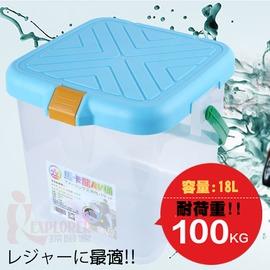探險家戶外用品㊣NT888B月光寶盒Macaron RV桶 馬卡龍藍 ~多用途可承重置物桶 (耐重100kg) 整理箱收納箱戶外露營洗車水桶P888