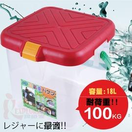 探險家戶外用品㊣P888月光寶盒RV桶 紅 ~多用途可承重置物桶 (耐重100kg) 整理箱收納箱戶外露營洗車水桶