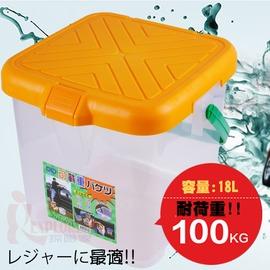探險家戶外用品㊣P888月光寶盒RV桶 黃 ~多用途可承重置物桶 (耐重100kg) 整理箱收納箱戶外露營洗車水桶