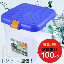 探險家戶外用品㊣P888月光寶盒RV桶 藍 ~多用途可承重置物桶 (耐重100kg) 整理箱收納箱戶外露營洗車水桶