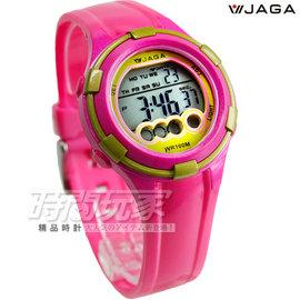 M1099~GK 粉黃  捷卡 JAGA 繽紛耀眼多 電子錶 藍色夜光 女錶