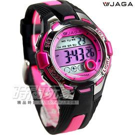 M998~AG 黑粉  捷卡 JAGA 霓虹俏麗多 電子錶 藍色夜光 女錶