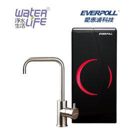 【淨水生活】《EVERPOLL 愛惠浦科技》【公司貨】 EP-168 廚下型 雙溫 無壓飲水機 (黑色)