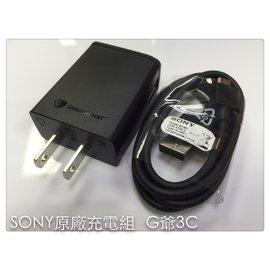 ^~G爺^~SONY  傳輸線 充電頭^(EP800^) 充 XPERIA Z Z1 Z2
