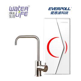 【淨水生活】《EVERPOLL 愛惠浦科技》【公司貨】EP-168 廚下型雙溫無壓飲水機 (白色)