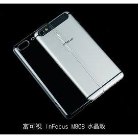 ~PHONE寶~富可視 InFocus M808 M560 羽翼水晶保護殼 透明保護殼 硬