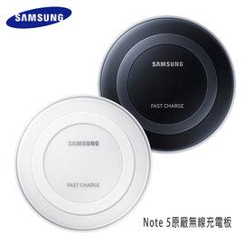 SAMSUNG GALAXY Note 5 N9208 PN920 無線充電板 NOTE7