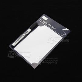 Circuit marker set ~ Agic紙筆電路組•368030800202•