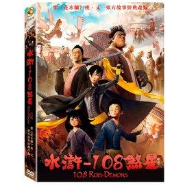 合友唱片 水滸~108煞星 DVD 108 DEMON~KINGS